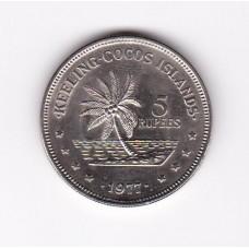 5 рупий, Кокосовые острова-Килинг, 1977