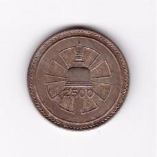 1 рупия, Цейлон, 1957