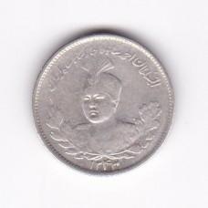 1000 динаров, Иран, 1914