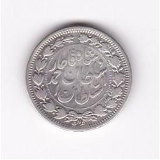 1000 динаров, Иран, 1915