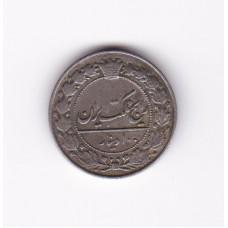 100 динаров, Иран, 1913