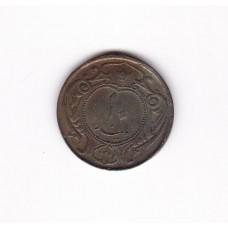 10 динаров, Иран, 1931