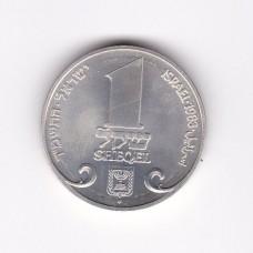 1 шекель, Израиль, 1983