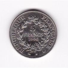 5 франков, Франция. 1996