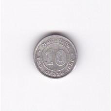 10 центов, Маврикий, 1886
