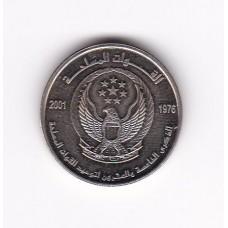 1 дирхам, ОАЭ, 2001