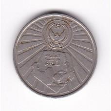 1 дирхам, ОАЭ, 1987