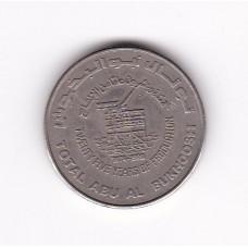 1 дирхам, ОАЭ, 1999