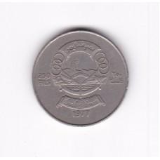 250 филсов, Йемен (НДРЙ), 1977