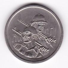500 филсов, Ирак, 1971