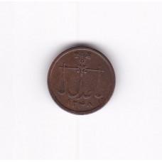 1 пай, Ост-Индская компания, 1833