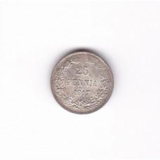 25 пенни, Финляндия, 1917